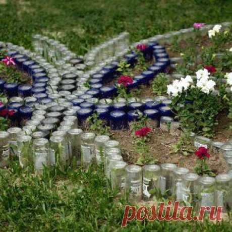 Усадьба | Своми руками : Клумбы из стеклянных бутылок – делаем сами