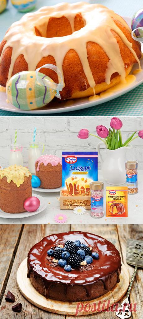 Праздничная глазурь: секреты приготовления   Официальный сайт кулинарных рецептов Юлии Высоцкой