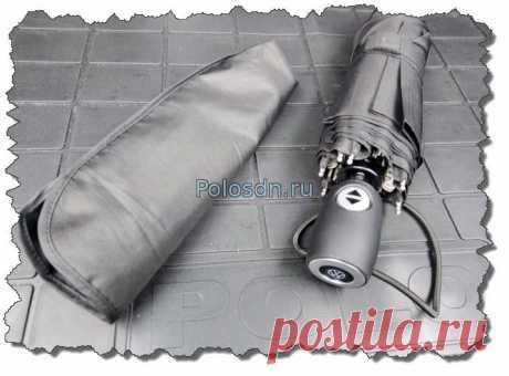 Зонт складной - VAG