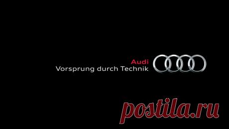 Audi снизила цены на автомобили и запчасти в России