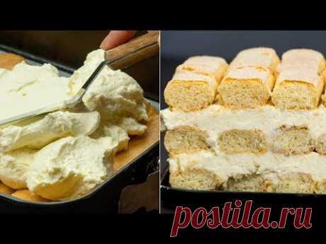 Подарок любителям быстрых десертов - пирожное с Маскарпоне всего за 5 минут! | Appetitno.TV