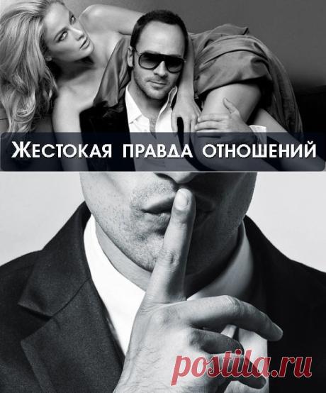 """Мужчины """"второй свежести""""… Жестокая правда отношений! ➡️ Читайте, кликнув на фото"""