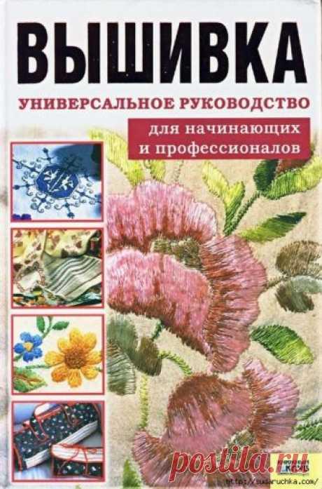 revistas | Entradas em revistas de categoria | Diário de Baikalochka_10: LiveInternet - Serviço de diários online russo