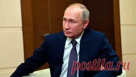 Путин заявил о росте экономической активности россиян Президент России Владимир Путин заявил о росте экономической активности среди российских граждан. Об этом сообщает ТАСС .