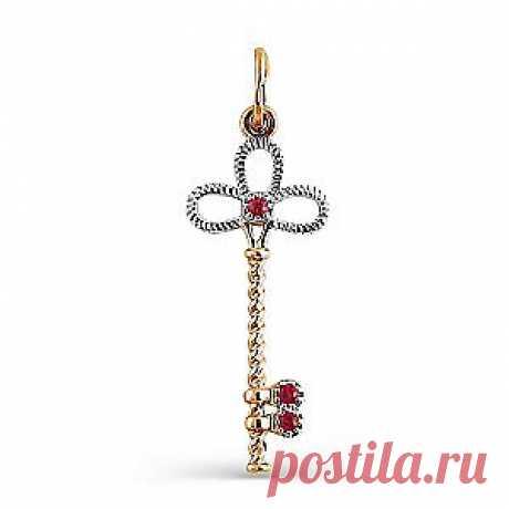 Золотой ключик, который открывает дверь в душу каждой женщины. Оригинальная подвеска из золота 585 пробы, украшенный 3-мя рубинами. Купить за 3 790 рублей (нажмите на фотографию подвески)