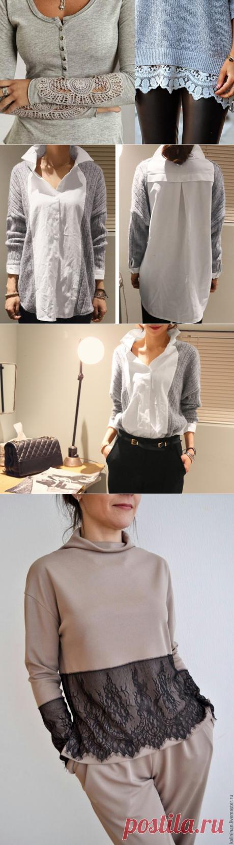 Как переделать старый свитер в стильную и модную вещь. Сам себе модельер!