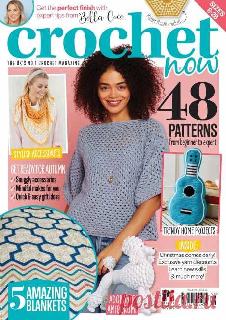 Crochet Now №59 2020