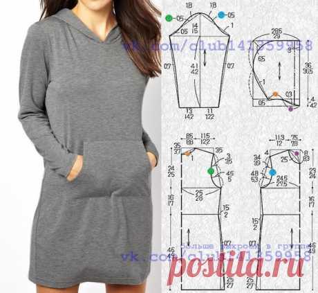 Платье худи с капюшоном, выкройка на размеры 40/42 и 46/48 (рос.). #простыевыкройки #простыевещи #шитье #платье #худи #выкройка