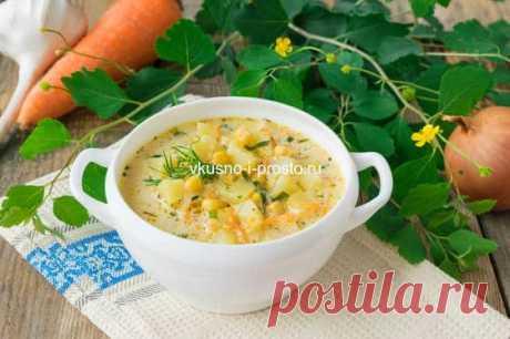 Суп с плавленым сыром и консервированной кукурузой Быстрый и экономичный рецепт супа
