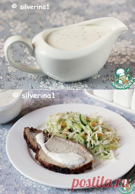Сливочный соус с хреном – кулинарный рецепт