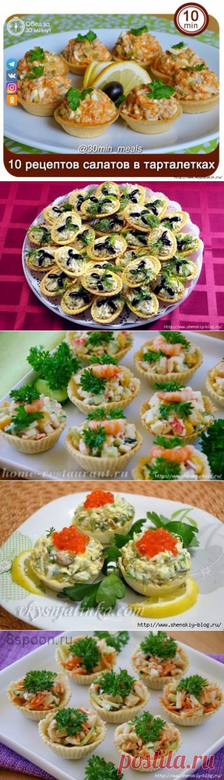 10 рецептов начинок для тарталеток на любой вкус и цвет!.