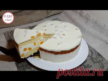 Торт творожный с персиками! - YouTube
