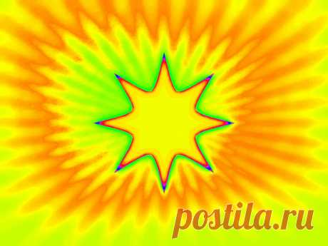 Жёлтая декоративная звезда.  ----   Yellow Decorative Star  Free Stock Photo HD - Public Domain Pictures