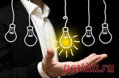 97 идей интернет-бизнеса Как открыть онлайн-бизнес? Воспользуйтесь новыми идеями для бизнеса в интернете.