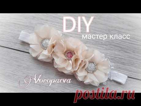 Милая и Очень красивая повязочка на голову для девочки / МК Канзаши / DIY Kanzashi
