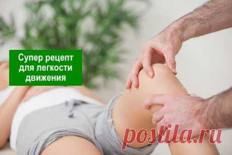 Коллаген для суставов и связок — Здоровое Долголетие