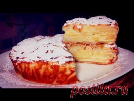 Тесто превращается в крем - Волшебный кремово-яблочный пирог! Вкуснейшая замена Шарлотке!