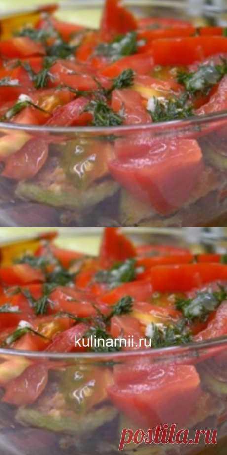 Вкусный - превкусный салат с кабачком: его хочется есть снова и снова!