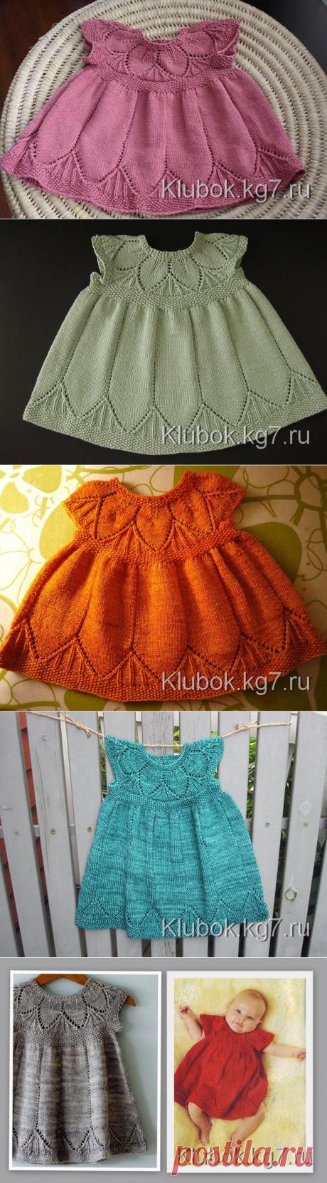 Детское платье с кокеткой листиками Clara | Клубок