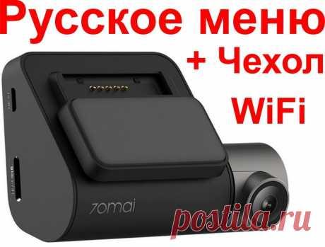 Xiaomi 70mai Smart Dash Cam Pro (midrive D02) авто видеорегистратор: 1 699 грн. - GPS-навигаторы / авторегистраторы Киев на Olx