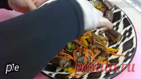 Очень вкусные баклажаны по-корейски