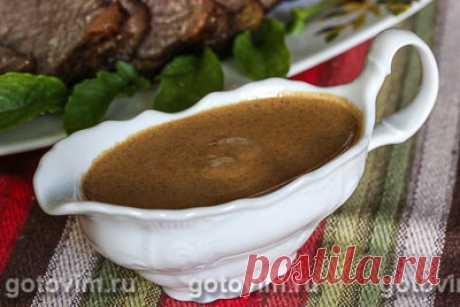 Коньячно-сливочный соус к мясу. Рецепт с фото / Готовим.РУ