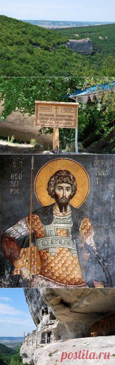 Пещерный мужской монастырь Феодора Стратилата