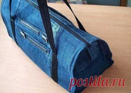 Как сшить дорожную сумку из старых джинсов - Домоводство - медиаплатформа МирТесен Если у вас завалялись старые джинсы, то не спешите их выкидывать, из них можно сшить замечательную дорожную сумку. Такая сумка будет достаточно прочной и вместительно, так как джинсовая ткань плотная и одних пар джинсов вполне хватит на большую сумку. Итак, Как сшить дорожную сумку из старых...