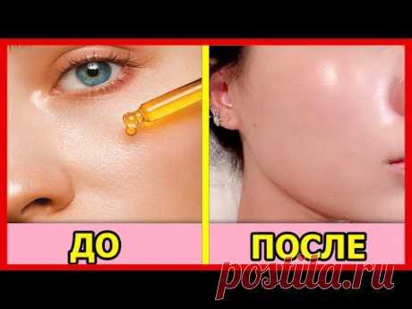 Секрет шикарной кожи кореянок! Как очистить кожу. Маски для лица. Как убрать прыщи и морщины.