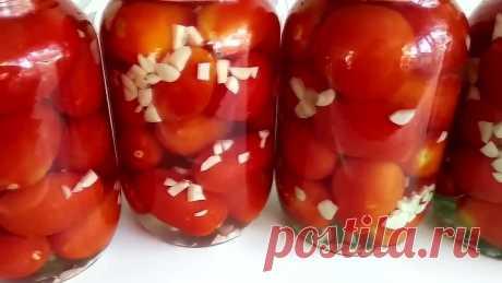 ВКУСНЕЙШИЕ МАРИНОВАННЫЕ ПОМИДОРЫ. МЫ ВМИГ СЪЕЛИ ЭТИ ПОМИДОРЫ!Salted tomatoes