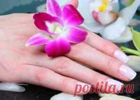 Уход за ногтями рук в домашних условиях, средства, рецепты Уход за ногтями рук: питание и витамины, укрепляющие средства, ванночки, маски, рецепты, доступные в домашних условиях, видео с советами эксперта