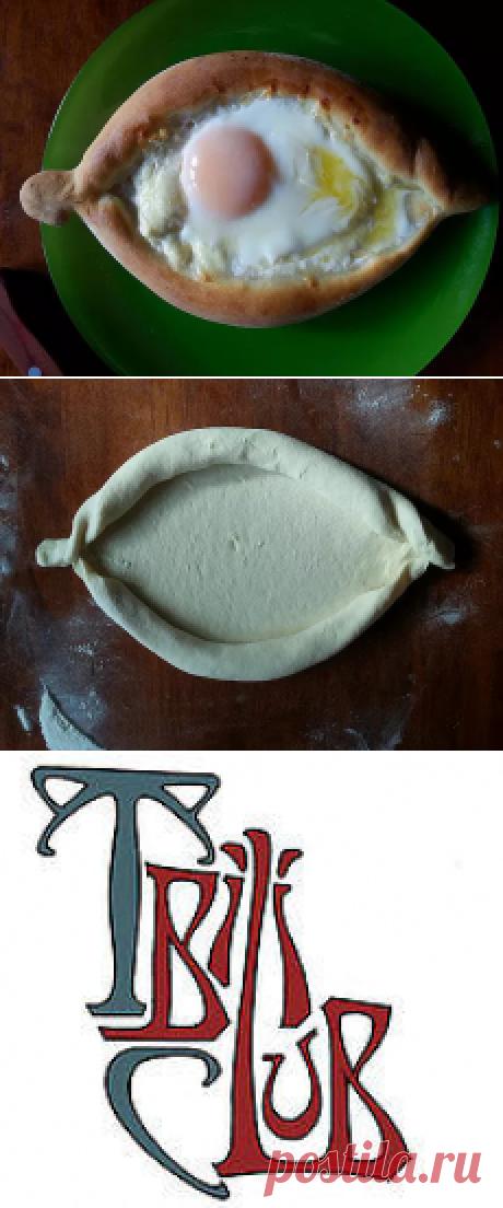 Аджарские хачапури. Рецепт Тинатин Мжаванадзе.  главный секрет успеха хачапури - чтоб сыр в бортиках тоже был  https://merienn.livejournal.com/