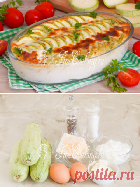 Запеканка из кабачков в духовке - рецепт
