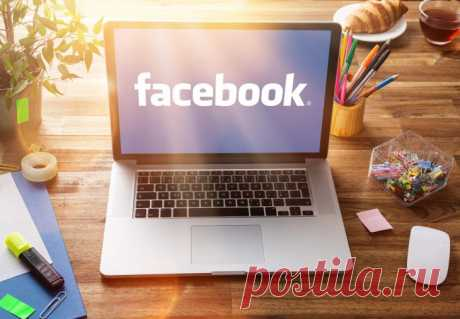 "17 simple and useful tips on use of Facebook"" the Female World"