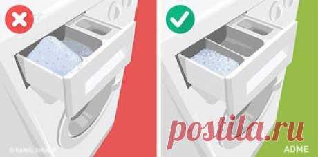 15 распространенных ошибок в стирке, которые портят одежду. На заметку!