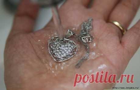 Самый простой способ отчистить золото и серебро своими руками!