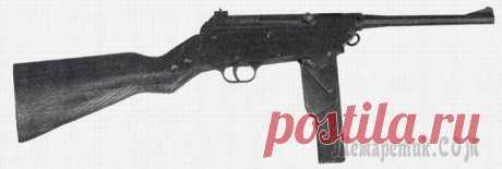 La Pistola ametralladora E.T.V.S. (Francia) Francia se ha ocupado de los temas de las pistolas ametralladoras todavía a principios de los años veinte, pero durante mucho tiempo no podía recibir los resultados deseables. Por la tentativa siguiente de comenzar el rearme del ejército de cientos...