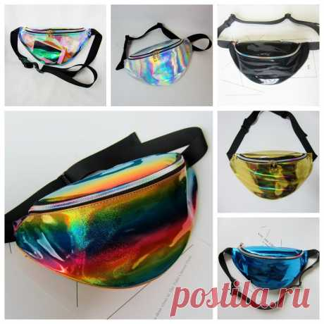 Голографические поясные сумочки, яркие и очень красивые