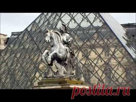 Онлайн прогулка в Париже