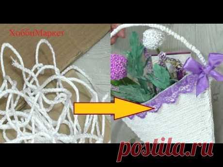 Давайте сделаем настенную корзину-кашпо для цветов. Быстро просто и легко! ХоббиМаркет