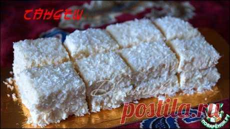 """""""Сандеш"""" - Быстрый, удивительно вкусный и полезный индийский творожный десерт."""