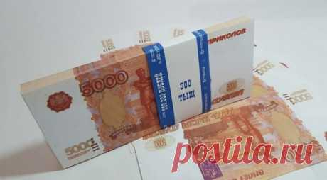 Центральный банк боится сувенирных денег Необычность Свердловской области