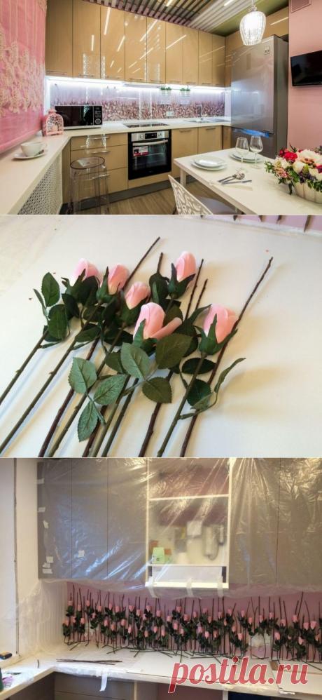 Роскошный кухонный фартук из роз: просто и романтично! / Как сэкономить
