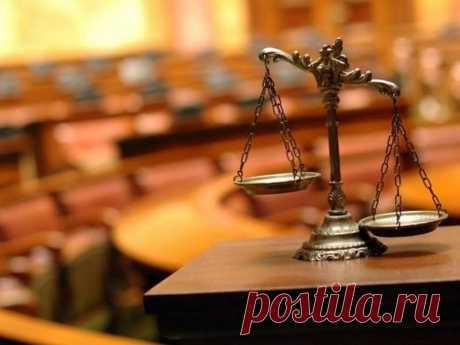 Извещение участников арбитражного процесса | Право и Финансы