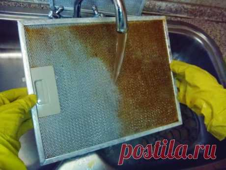 Como limpiar la campana de cocina, la rejilla, el filtro, la red de la grasa