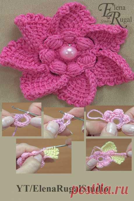 Тунисское вязание, как вязать цветок.