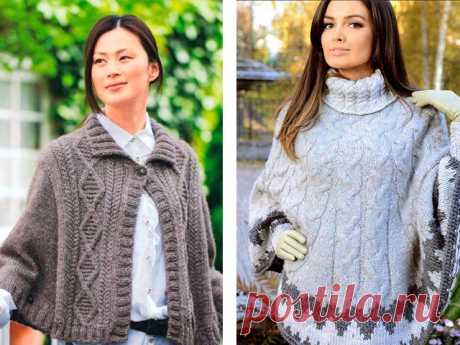 Пончо - на все вкусы | Вязание для женщин спицами. Схемы вязания спицами