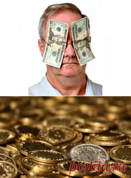 Cuando cuentan dinero el jueves Puro 2016