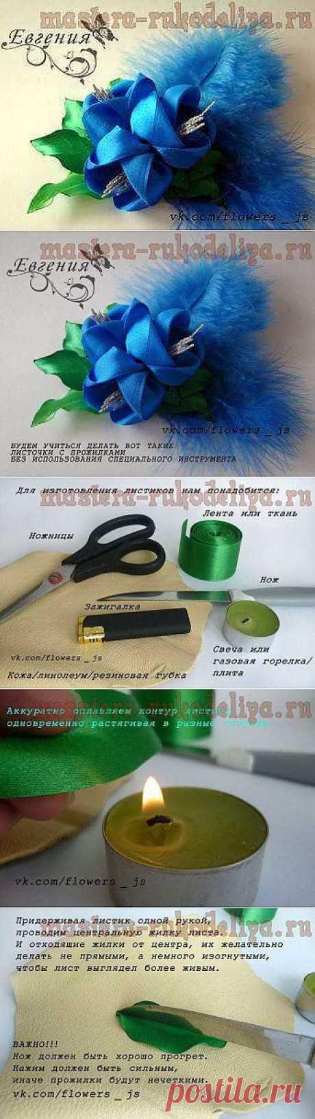 Мастера рукоделия - рукоделие для дома. Бесплатные мастер-классы, фото и видео уроки - Мастер-класс: Прожилки на листьях без спец. инструмента