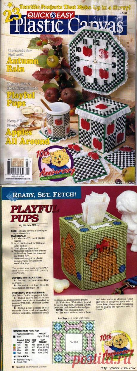 """Quick&Easy Plastic Canvas №61"".Журнал по вышивке на пластиковой канве."